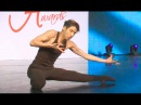 Lex Ishimoto - Etre (Re-compete for Best Dancer) The Dance Awards