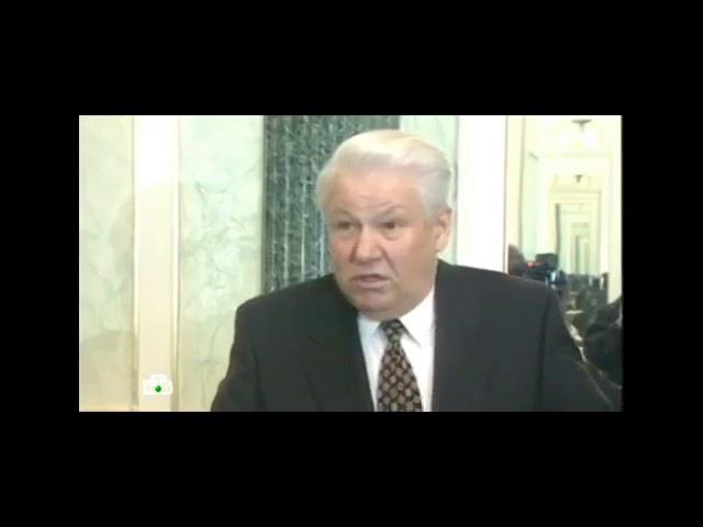 Признание Ельцина – Россия не существующее государство в СССР.