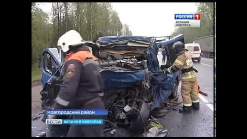 ГТРК СЛАВИЯ Авария машины из Украины шесть погибших 25 05 17