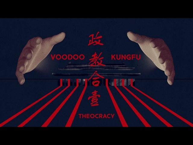 Voodoo Kungfu - THEOCRACY (OFFICIAL LYRIC VIDEO)