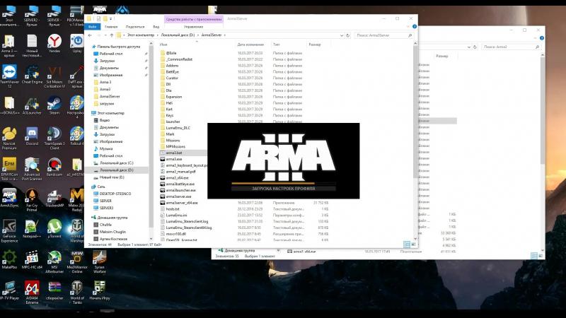 Arma3 1 68 battleye смотреть онлайн без регистрации