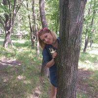 Юлия Азарян