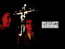 Миссисипи в огне / Mississippi Burning. 1988. 720p. Советский дубляж