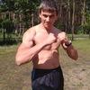 Evgeny Borisenko