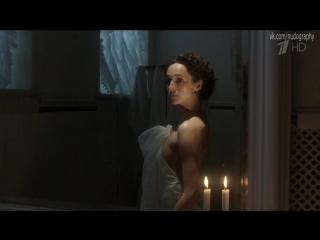 Голая в ванной - Екатерина Тарасова в сериале