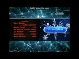 Звездные Врата Атлантида Анонс ТВ3 (09.01.2010)