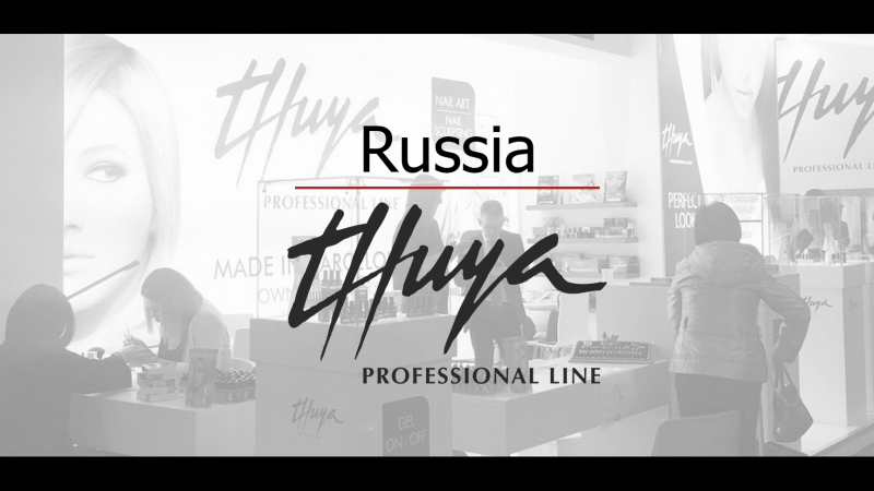 Интервью с основателем компании Thuya S.L.
