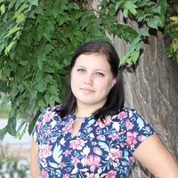 Алёна Окунева