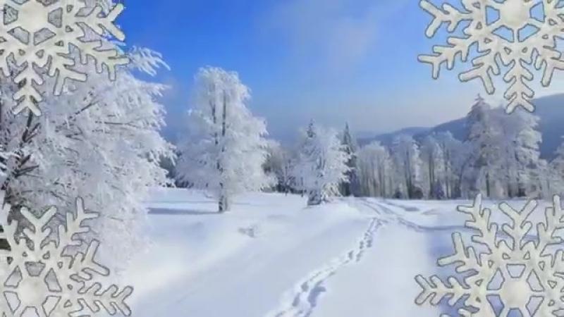 Снег кружится,кружится