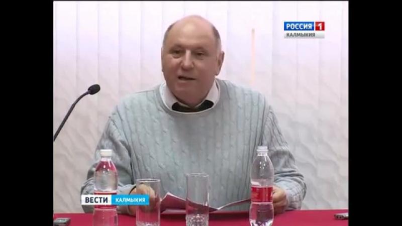 Конференция Великие Евразийские миграции