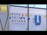 В Астане проверили работу комплекса, где пройдет ЭКСПО-2017: Строительно-монтажные работы практически завершены