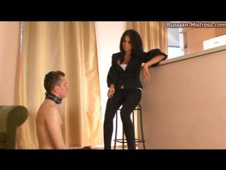 Госпожа унижает раба заставляет нюхать ножки и лизать