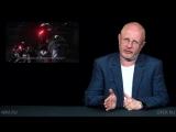 Опергеймер 125: Tekken 7, Ведьмак и картишки, Far Cry 5