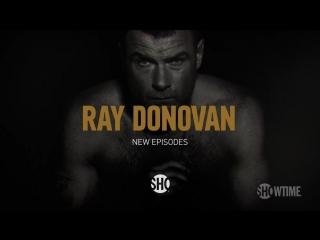 Рэй Донован / Ray Donovan (трейлер 4 сезона)