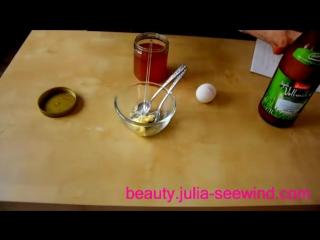 Мой рецепт молодости - антивозрастной, питательный и увлажняющий крем для лица делаем сами.