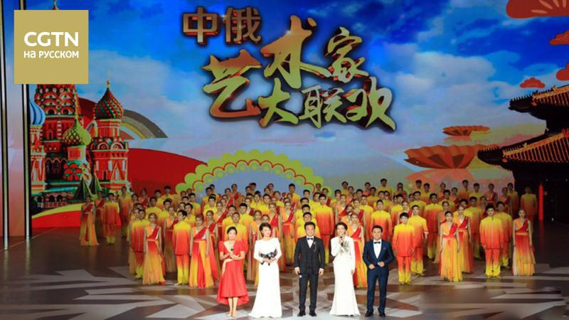 В Харбине продолжается неделя обменов Китая и России в области культуры и искусства