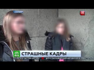 Студентки-живодерки Хабаровск (НТВ ЧП)