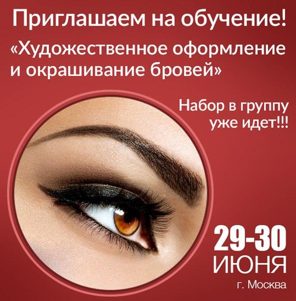 📢📢📢 ВНИМАНИЕ! ОТКРЫТ НАБОР НА КУРС! 29-30 ИЮНЯ Курс 'Художественное