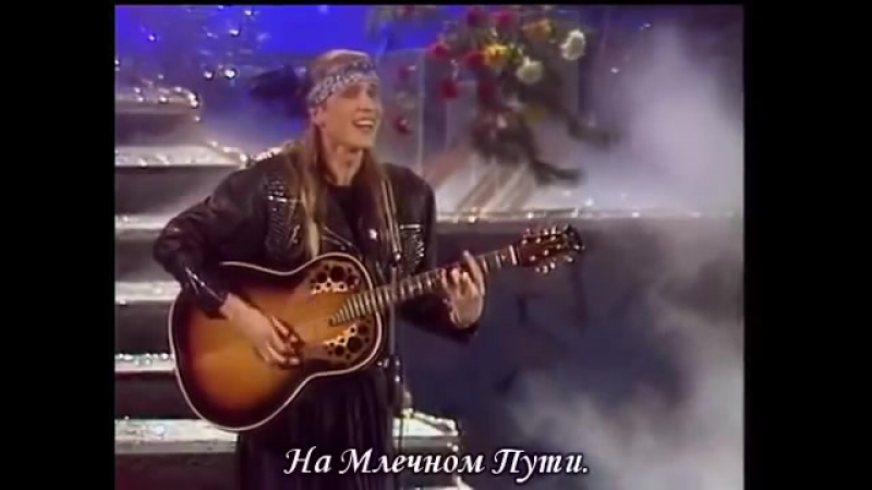 Александр Малинин - Пилигримы