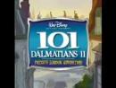 Трейлер мультфильма 101 Далматинец 2: Приключения Патча в Лондоне / 101 Dalmatians II: Patch's London Adventure