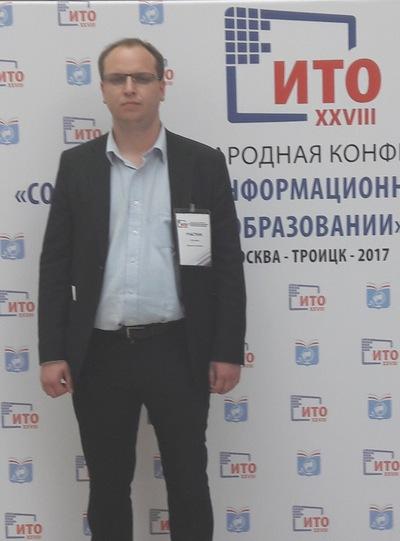 Максим Кроливец