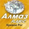 Алмазная РЕЗКА и СВЕРЛЕНИЕ: Кривой Рог