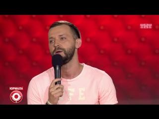 Comedy Club: Руслан Белый - О новых технологиях, интернете и передёргивании