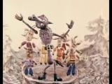 Песня козлят - (из мультфильма