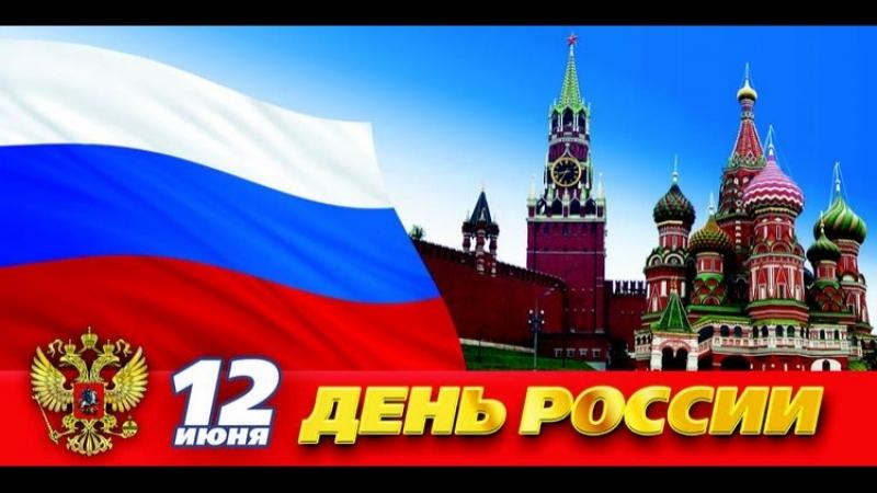 День предательства России (Познавательное ТВ, Артём Войтенков)