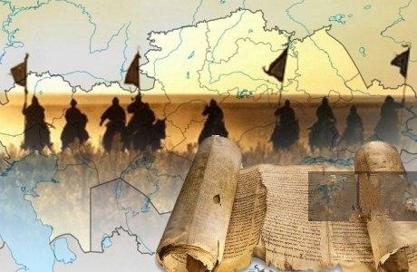 ОЙЫН ЭЛЕМЕНТТЕРІН ТАРИХ САБАҒЫНДА ТИІМДІ ПАЙДАЛАНУ