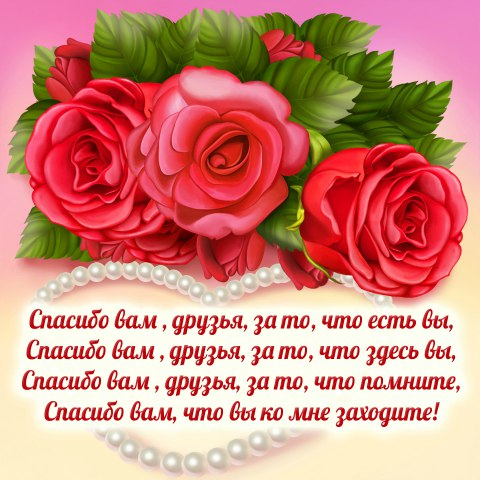 https://pp.vk.me/c836424/v836424749/21c7e/TWgbxeHoDbw.jpg