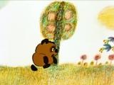 Песня  из мультфильма Винни Пух.