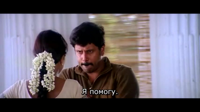 Cute proposal | King / Vikram the King (2002) | Chiyaan Vikram Sneha