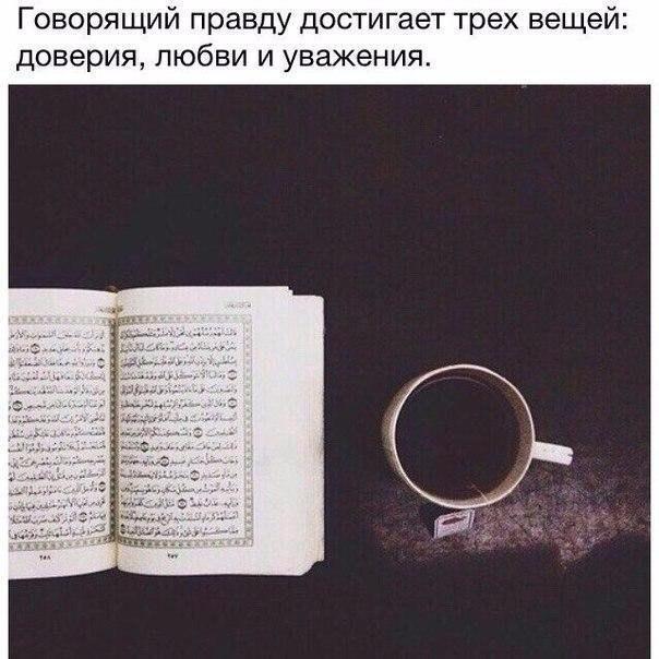 Доброе утро ,Запорожье 😃 Всем отличного дня:)