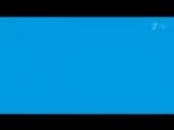 Ералаш 3 05 2015 Селфи новый выпуск 1 часть 360p