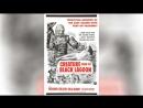Создание из Чёрной лагуны (1954) | Creature from the Black Lagoon