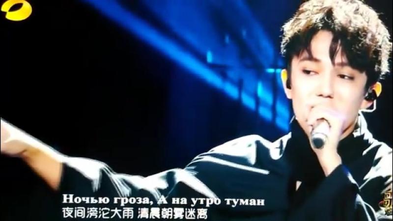 ҒашыҚпын мен-мен саған~