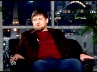 Рамзан Кадыров о современных девушках