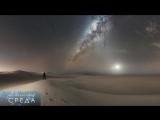 Космическая среда №163