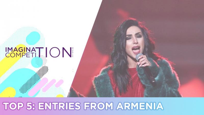 TOP 5: Enties from Armenia