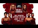 UFC Fight Night: Holm vs Correia - JUNE 17 SAT