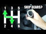 Is It Okay To Skip Gears In A Manual Transmission