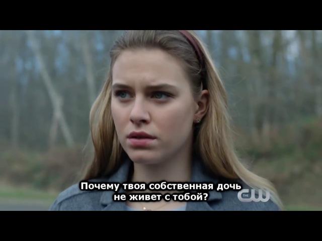 РИВЕРДЕЙЛ (Riverdale) - 8 серия 1 сезон | Русские субтитры | WiFilm.ru