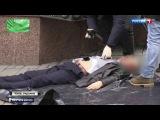 Вести.Ru Убийство Дениса Вороненкова в чьих интересах мог действовать киллер