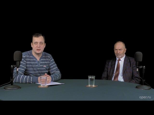 Разведопрос Егор Яковлев и Михаил Попов о национальной интернациональной русской революции