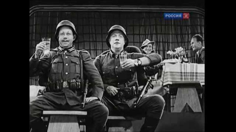 ЮНЫЙ ФРИЦ 1942
