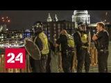 Атака на Лондон: фото террориста может быть фейком