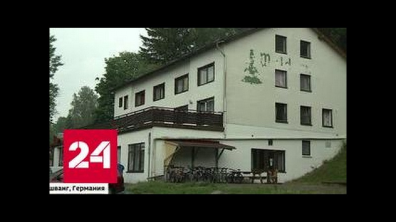 Убийство российского мальчика в Баварии: причины трагедии пока не ясны
