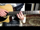 Song From A Secret Garden Cover on guitar