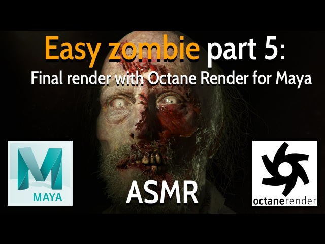 Easy zombie - Part 5: Final render with Octane Render for Maya - ASMR
